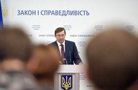 "Луценко - депутатам: ""Заплатите налоги - и спокойно спите"""