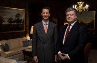 Наследный принц Лихтенштейна встретится с Порошенко в Киеве и посетит Львов