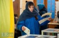 Голосование в Качановской колонии