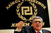 В Греции арестовали лидера неонацистов