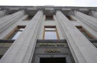 Бюджетный комитет подкинул денег на зарплаты и биопаспорта