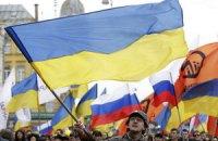 Украина - Россия: не время ходить в гости