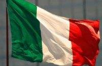 Италия ежегодно будет продавать госактивы на 20 млрд евро