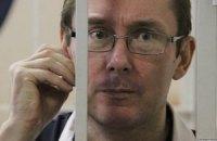Тюремный врач не видит оснований для освобождения Луценко из-за болезни