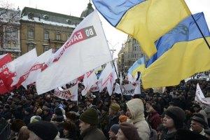 """Акции оппозиции и """"регионов"""" пересекаться не будут (Обновлено)"""