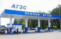 Цены на автогаз пробили отметку 15 грн за литр