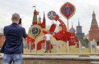 Для болельщиков-геев создадут памятку о поведении на ЧМ-2018 в России