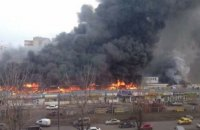 """В Одессе будут судить сварщика за пожар на рынке """"Меркурий"""""""