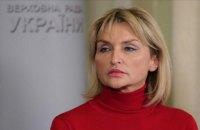 Ірина Луценко подасть у суд на Гриценка через сина