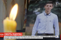 Из-за смерти подростка в Прилуках руководитель местной полиции отстранен от должности