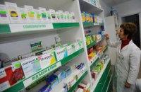 Через помилку чиновників в Україну перестали ввозити ліки