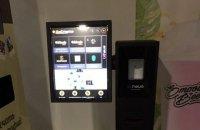 В Одессе появился первый биткоин-банкомат