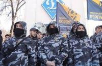 """Националисты организовали в центре Киева марш """"против олигархов"""""""