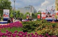 Україна відзначає сьогодні День Європи (оновлено)
