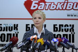 """Тимошенко запретила """"бютовцам"""" заниматся законотворчеством с властью"""