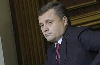 Янукович намерен встретиться с оппозицией, - Левочкин