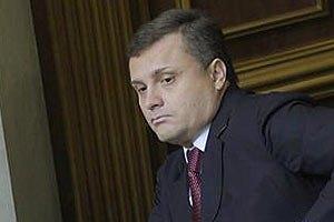 Левочкин хочет быть спикером в новой Раде, - эксперт