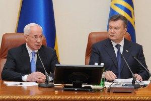 Янукович: слова Азарова про загиблих демонстрантів неприйнятні