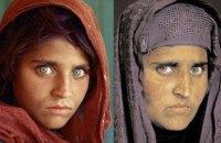 В Пакистане арестована известная по обложке National Geographic афганка