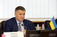 Аваков намерен поднять вопрос о лазерном оружии на международном уровне