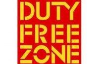Сеть магазинов duty free во Львовской области заявляет о приостановке работы из-за налоговой