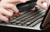 У Білорусі заблоковані основні інтернет-магазини