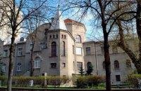 Республіканська клінічна лікарня МОЗ стане університетською клінікою НМУ ім.Богомольця