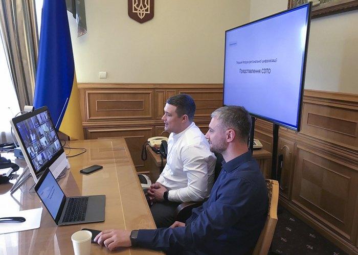 Михайло Федоров і Вадим Бортник під час презентації CDTO
