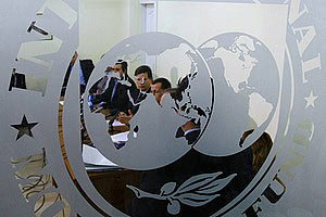 МВФ недоволен украинскими реформами 2008-2009 годов (документ)