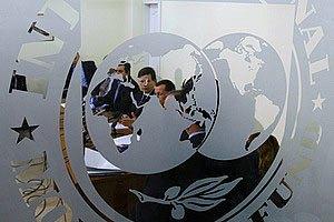 Миссия МВФ будет в Киеве 26 октября