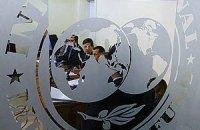 МВФ предупредил Украину