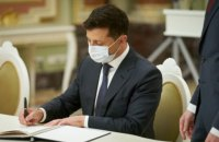 Зеленський підписав закон про збільшення бюджету-2021 на 40 млрд гривень