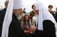 Программа визита патриарха в Киев