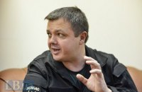 Семенченко поставили на облік у соцзабезі Кривого Рогу