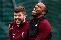"""""""Ліверпуль"""" офіційно оголосив про звільнення двох футболістів"""