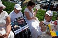 Под Украинским домом продолжается акция в защиту украинского языка