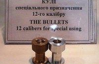 МВД незаконно закупило 17 тыс. патронов, от которых погибли активисты на Грушевского
