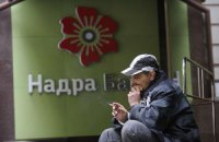 Банк Фірташа закликав не піддаватися паніці