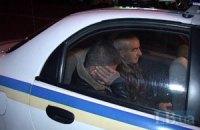 Милиция задержала в Киеве угонщиков ЗИЛа