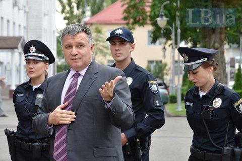 Аваков: восстановленные через суды милиционеры не будут работать в полиции