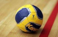 Гандбольная сборная Украины проиграла России в отборе на Евро-2016