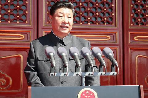 Китай сократит армию на 300 тыс. человек
