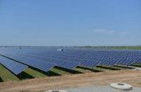 """""""Зелена"""" енергетика принесла 93 млрд гривень податків за 11 років, - УАВЕ"""
