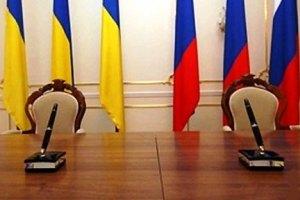 В Нижнем Новгороде открылось Генеральное консульство Украины