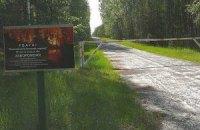На дороги до мисливського угіддя Януковича витратили 100 млн