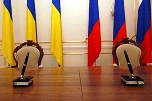 У Чернігові українці та росіяни ділять державний кордон