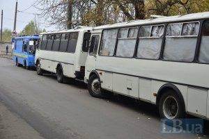 Автобусное сообщение с ДНР почти прекратилось