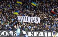 Россия возмущена намерением Украины организовать фанатские протесты на ЧМ