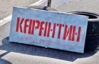 У Херсонській області за втечу з центру обсервації склали 15 адмінпротоколів на осіб, які приїхали з Криму