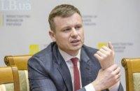 Марченко: ризики і відповідальність за зменшення тарифів на електрику несе Міненерго